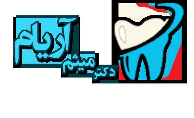 logo-aryam